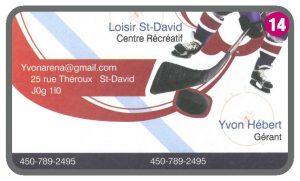 Loisirs St-David  Centre Récréatif